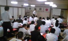 神谷宗幣オフィシャルブログ「変えよう!若者の意識~熱カッコイイ仲間よ集え~」Powered by Ameba-Image144.jpg