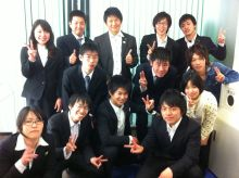 $神谷宗幣オフィシャルブログ「変えよう!若者の意識~熱カッコイイ仲間よ集え~」Powered by Ameba