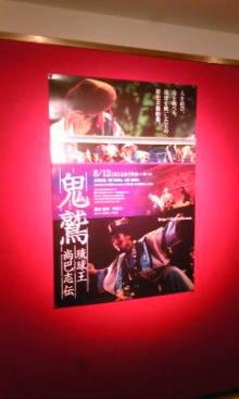 神谷宗幣オフィシャルブログ「変えよう!若者の意識~熱カッコイイ仲間よ集え~」Powered by Ameba-Image147.jpg