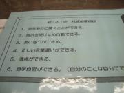 IMGP1905