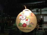 写真 2014-01-01 0 15 15